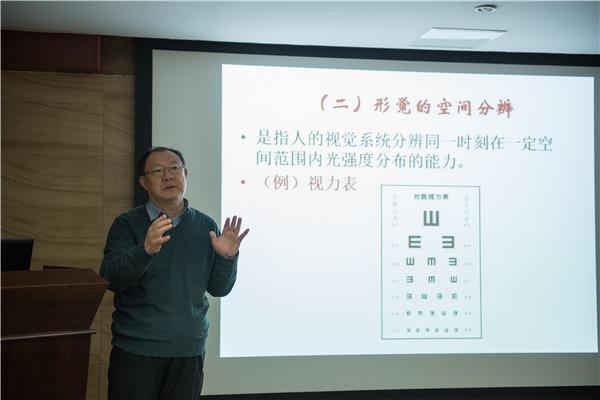 天津医科大学视光学系高祥璐教授来我院授课